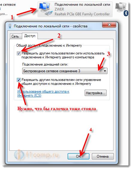 Minecraft pe не удается подключиться к серверу проверьте подключение к интернету