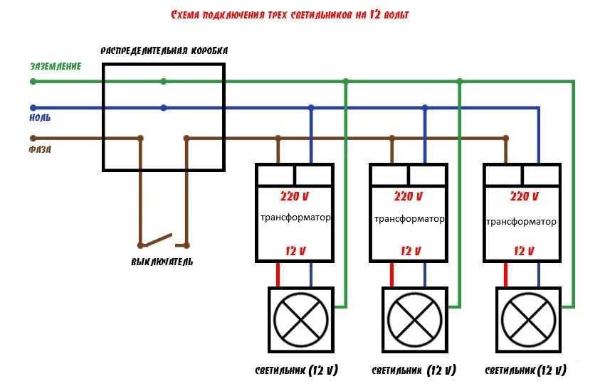 время схема подключения освещения бани 12 вольт на несколько идей